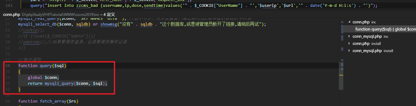 代码审计之ZZCMS前台SQL注入