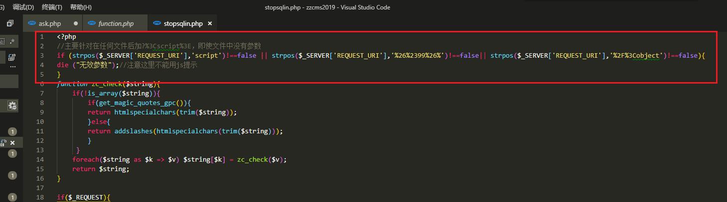 代码审计之ZZCMS2019版 XSS(图6)