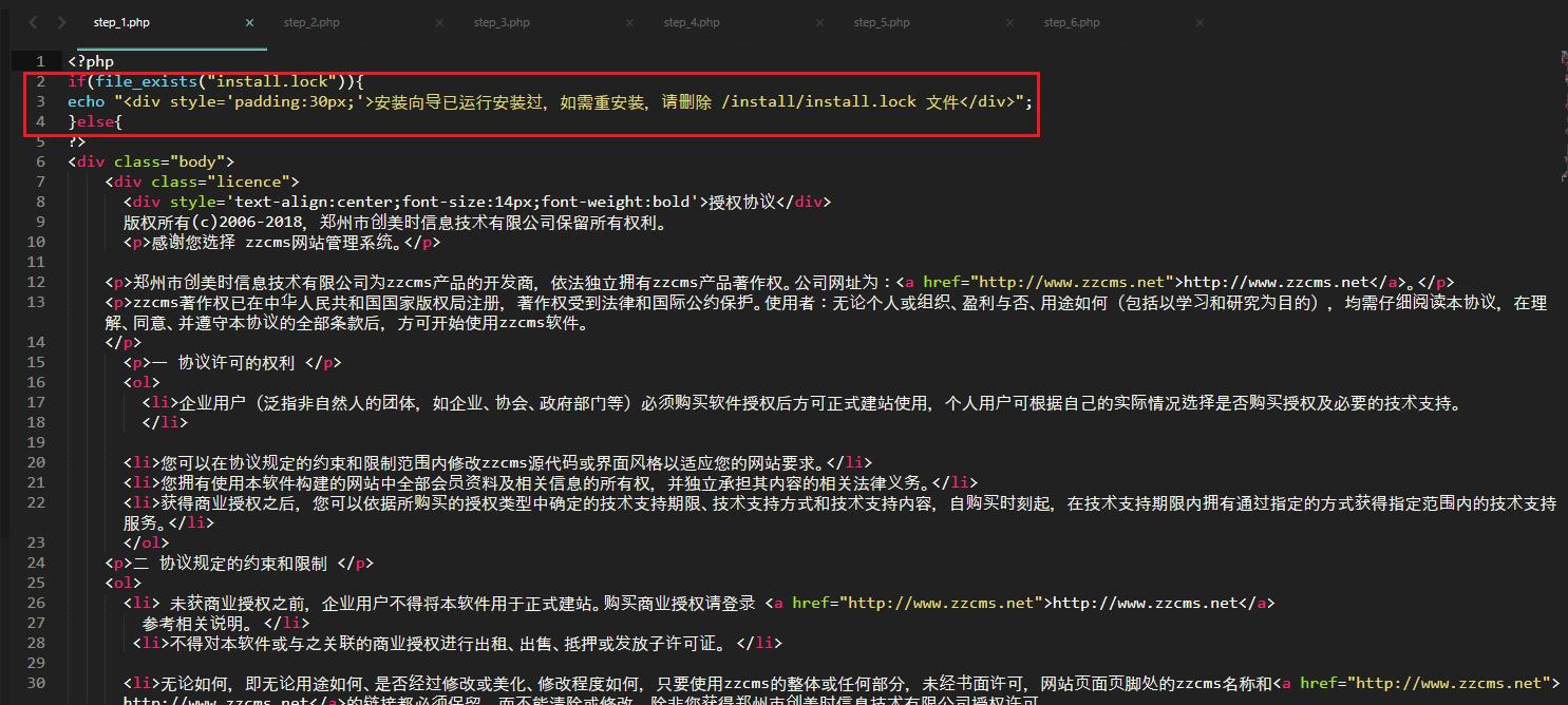代码审计之ZZCMS2019版 XSS