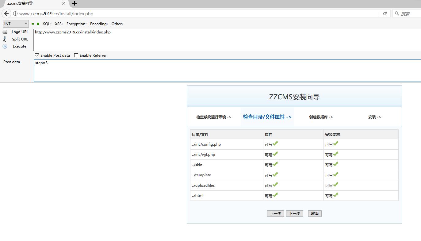 代码审计之ZZCMS2019版 XSS(图4)
